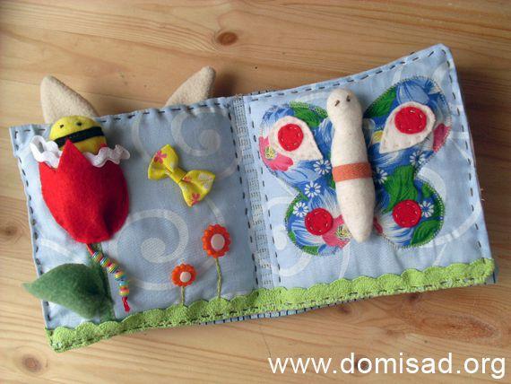 Круглый коврик для ребенка своими руками Hard Reset для Explay Hit 3G