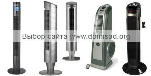 Колонные вентиляторы
