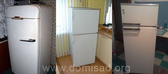 3 старых холодильника