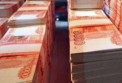 Деньги, пятитысячные купюры