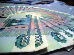 Деньги всегда есть: Взять кредит в банке москвы