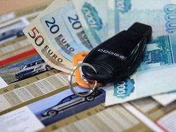 Где взять деньги с плохой кредитной историей? - Финансы