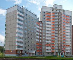 Квартира в ипотеку