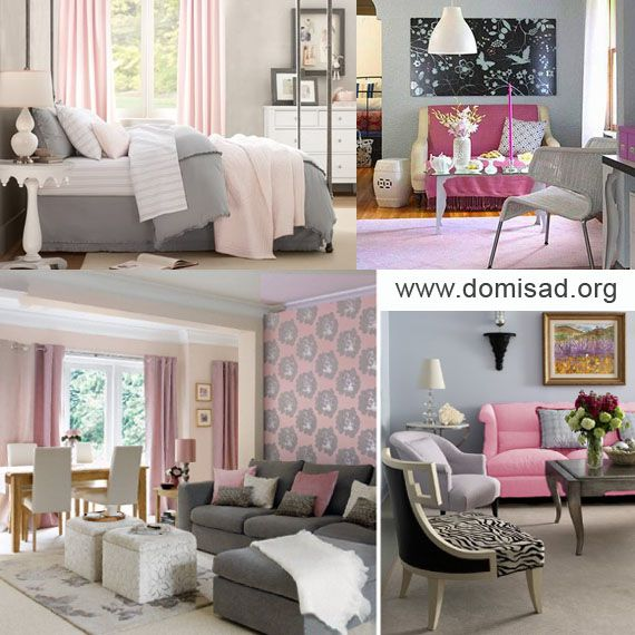 Интерьер в серо-розовых цветах
