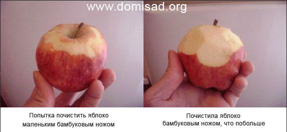 Бамбуковые ножи, чистим яблоко