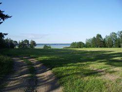 Земельный участок на озере