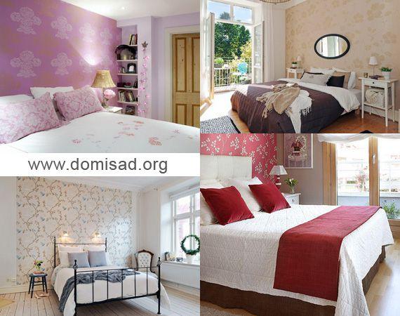 В спальне — идеи для дизайна обои для