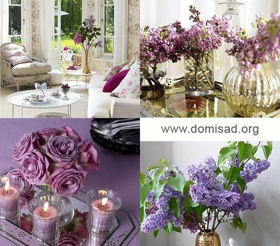 Фиолетовые букеты цветов в интерьере