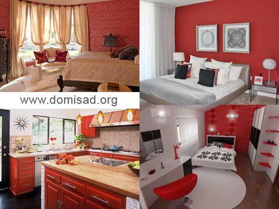 Комнаты в красных цветах