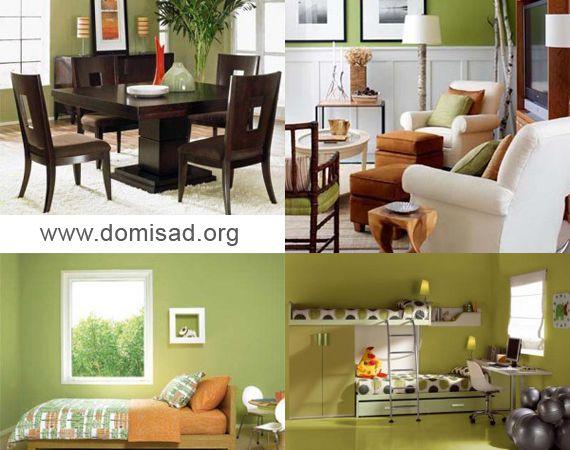 Оливковый дизайн интерьера