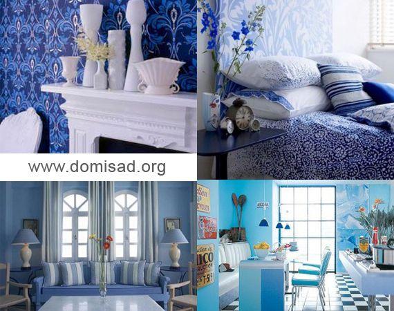 Сине голубой интерьер