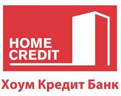 Лого банка Хоум Кредит