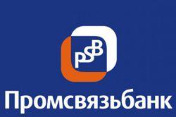 Лого Промсвязьбанка