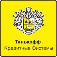 Банк Тинькофф Лого