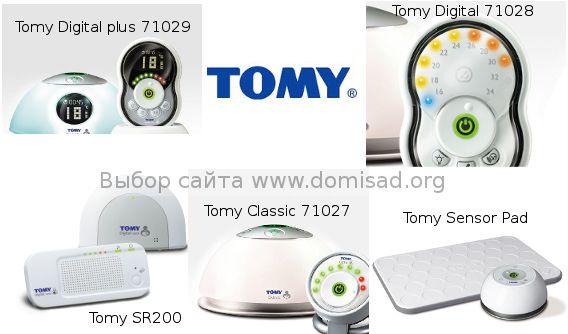 Радионяни от tomy digital