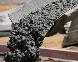 Рассчитываем бетон