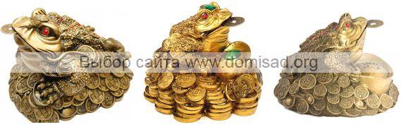 Трехлапая денежная жаба ( лягушка ) с монеткой во рту по фэн-шуй