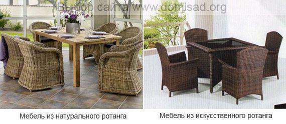 Плетеную мебель для дачи  екатеринбург