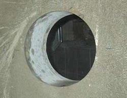 Дырка в бетоне