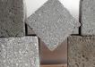 Бетонные кубики