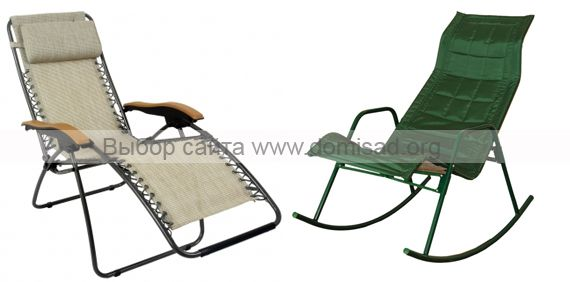 Шезлонг - кресло - качалка