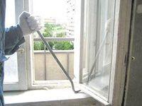 Снимаем старое окно