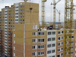 Вложение денег в строительство недвижимости