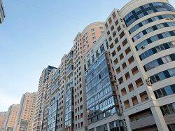 Недвижимость - многоэтажные дома