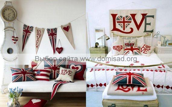 Британский флаг и сердечки