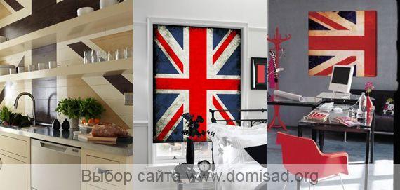 Дизайн стены с английским флагом