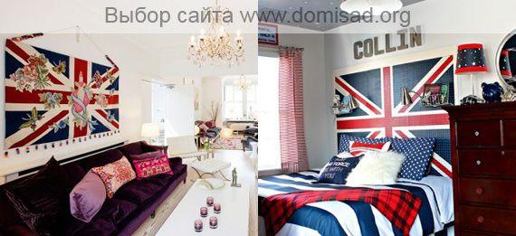 Картины с английским флагом