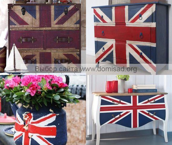 Комоды и чайник в британском стиле